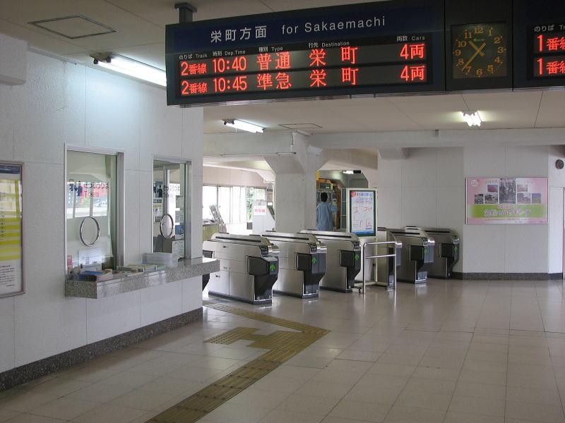 http://setoden.com/station/station_ozone-03.jpg